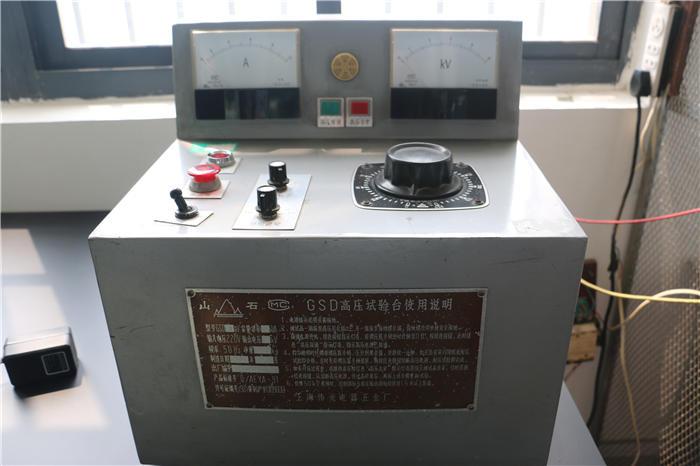 高压试验台