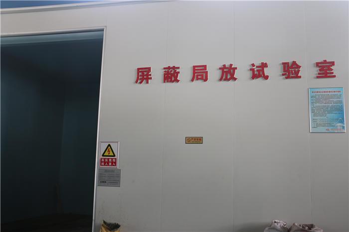 局放测试系统