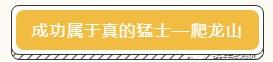 574A5CD9AC8D25F7687C29F2A407D1E0.JPG
